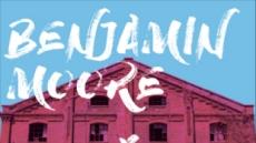 벤자민무어페인트, 강렬한 컬러로 컨셉스토어 '수피(su;py)' 점령