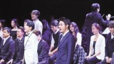 휘몰아치는 감동선 타고…뮤지컬 '타이타닉' 첫 항해를 시작하다