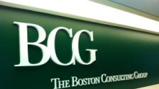"BCG, ""2030년부터 순수 전기차 비중 급증할 것"" 전망"