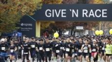벤츠 '기브 앤 레이스(GIVE 'N RACE)'…달리고, 즐기고, 나누고