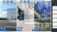 메디플렉스 세종병원, 'VR 앱' 출시