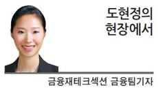 [도현정의 현장에서] 금융권 '관치 민감증'과 '상식 불감증'