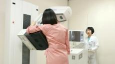 [생생건강 365] 유방암 재발율은 6~20%…수술후 10년간 정기검사를