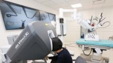 한 걸음 가까워진 로봇수술…인튜이티브서지컬, 로봇수술 교육센터 오픈