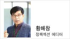 정체 극심한 중부고속道 '서청주~대소' 구간 확장 시급하다