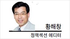 [데스크 칼럼] 중부고속道 '서청주~대소' 구간 확장 시급