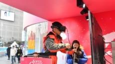 코리아 그랜드 세일 '솜털 같은 한국 겨울' 가지세요!