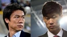 축구협회서 만난 두 레전드…홍명보는 이사, 박지성은 유스본부장 취임