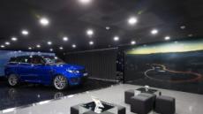 재규어랜드로버, 가로수길 '재규어랜드로버 스튜디오' 9일 재오픈