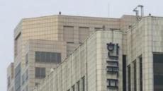 """법원 """"프레스센터는 코바코 소유""""…""""엄연한 공적시설"""" 언론단체 반발"""