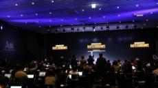 [블루홀 지스타 프리뷰] '배그' 신화 이어갈 PC MMORPG '에어' 공개