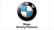 BMW 그룹 코리아, 인증서류 오류 7개 모델 자발적 판매 중단