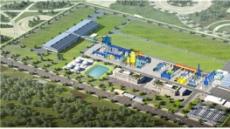 새만금에 '리튬 국산화 시설'…리튬코리아와 3450억원 투자협약