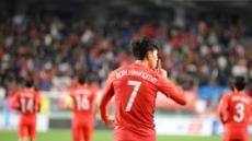 드디어 터진 손흥민…대한민국 1-0 콜롬비아 (전반)