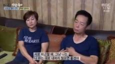 김학래ㆍ임미숙, 100억 빚→100억 매출 '인생 역전'