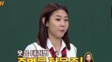 """한혜진 """"장윤주, 야하고 더러운 얘기 많이 해"""""""