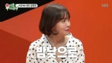 배우 김정은, 北 김정은 실검서 제쳐…'미우새' 출연해 아줌마 토크