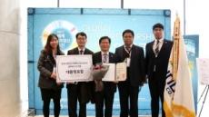 현대ENG, 글로벌 CSR 부문 대통령 표창 수상