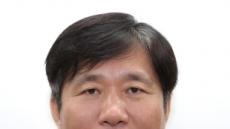[광화문 광장]4차 산업혁명, 지식재산 정책방향…성윤모 특허청 청장