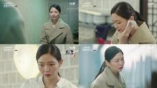 '이번 생은 처음이라' 이솜, 우수지 캐릭터 신선하다