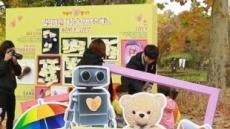 현대해상 캐릭터 '마음봇' 분실물 찾아주기 캠페인