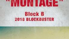 블락비, 내년 1월 단독 콘서트 연다