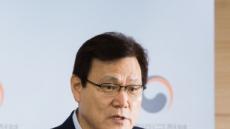 """최종구, """"세계2위 英 핀테크…지원ㆍ규제개혁 벤치마킹"""""""