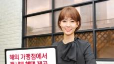 BC카드, 글로벌 오프라인 가맹점 결제 고객에 최대 5만원 돌려준다