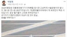 MB 조이는 정치권…제2롯데월드 인허가도 감사 받나?