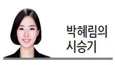[박혜림의 시승기]아이들링 느껴지지 않는 정숙함2인 뒷좌석 등 인테리어 '호불호'