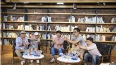 "MBC 파업중단..무한도전 ""16일 녹화, 25일 방송재개"""