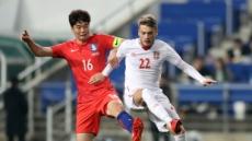 [한국 세르비아] 아뎀 랴이치 선제골, 구자철 동점골…후반 1-1 진행중