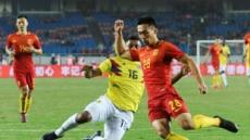 콜롬비아, 중국에 4-0 완승 '한국전 분풀이'