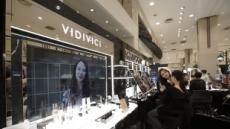 비디비치, 신세계백화점 강남점 1층에 통합 매장 재오픈
