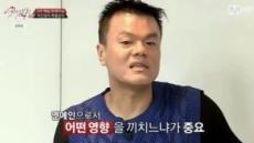 """박진영 """"인맥 쌓을 시간, 실력 쌓아라..더 크게 성공해"""" 연습생 훈육과정 공개"""