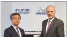 현대차 또 큰걸음전기차 전용타이어 개발미쉐린과 협업