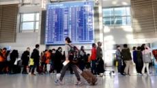 양양공항 면세점 입찰 재공고…평창올림픽 앞두고 '찬밥 신세'