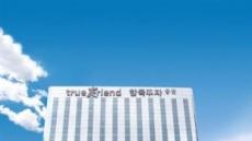 [줌인리더스클럽 - 한국투자증권] IB·자산관리 성장 엔진 장착亞 리딩 금융사 '힘찬 날갯짓'