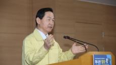 김상곤 부총리, 지진 강타 포항 찾아 피해 상황 점검
