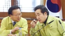 """""""재난안전 특별교부세 신속 집행"""""""