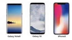 '갤럭시노트8·갤럭시S8·아이폰X' 구매 시, '아이패드' 증정
