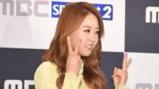 류현진과 결혼 전격 발표...배지현은 누구?