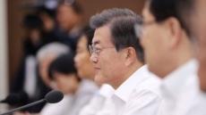 """文 대통령 """"국민 안전 빈틈 없을 것…수능 연기 동의해줘 감사"""""""