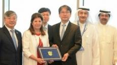 KCL, 중동 친환경건축 협력 강화한다