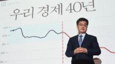 """[헤럴드포토]""""유쾌한 반란…"""" 강연하는 김동연 부총리"""