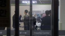 북한군 추격조, JSA 군사분계선 침범 논란···유엔사 CCTV 공개 유보