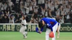젊은피 수혈한 한국 야구대표팀, 한일전서 8:7 역전패