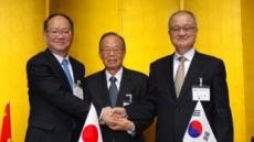 (동정)'한·중·일 섬유산업 협력회의' 日서 열려