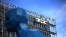 MBC 사장후보 정책설명회 인터넷 생중계…20∼27일 공모