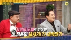 """""""김성환, 정윤희와 눈 맞아서 도망쳐""""…올드팬들 피꺼솟"""